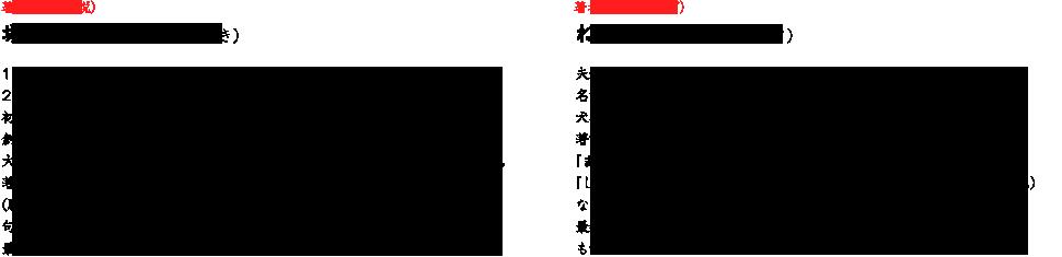 著者紹介(解説):堀本裕樹 著者紹介(マンガ):ねこまき
